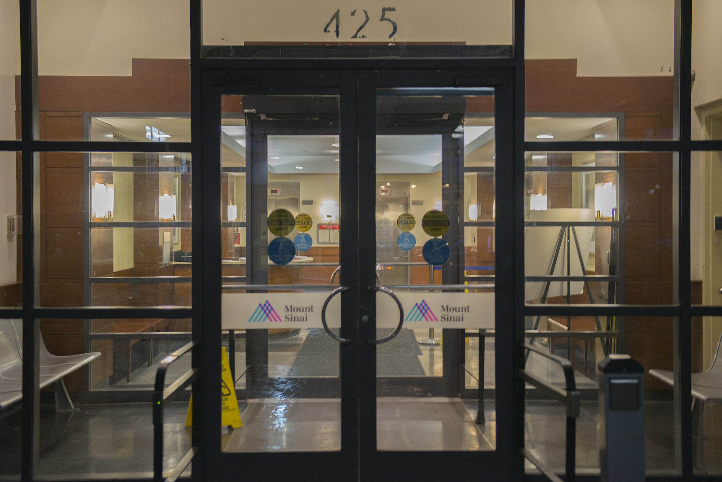 Entry and Lobby of Medical Office Building.